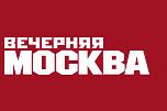 Logo_Vechernyaya_Moskva
