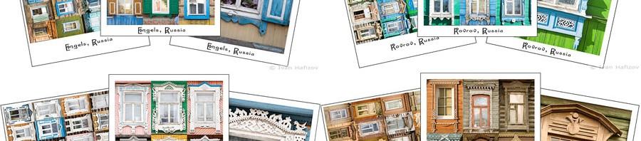 Почтовые открытки с наличниками!!!