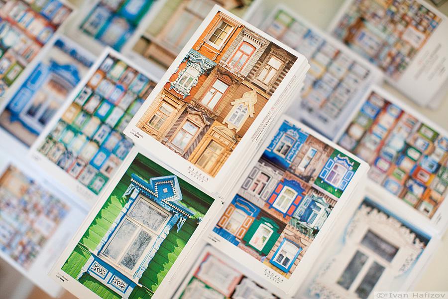 ... теперь открытки с наличниками готовы: nalichniki.com/otkrytki-nalichniki-sdelano-v-rossii-kak-poluchit