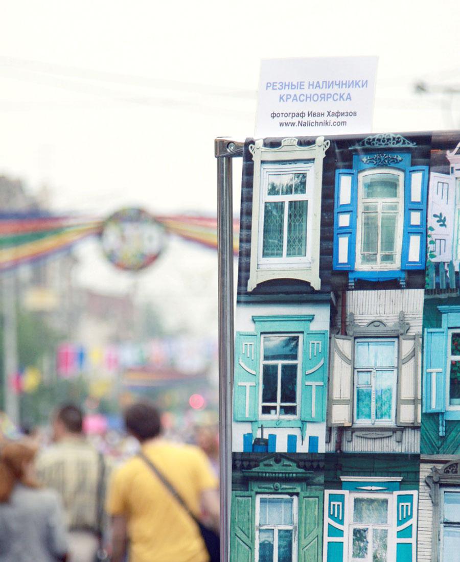 Фотографии наличников с сайта Nalichniki.com