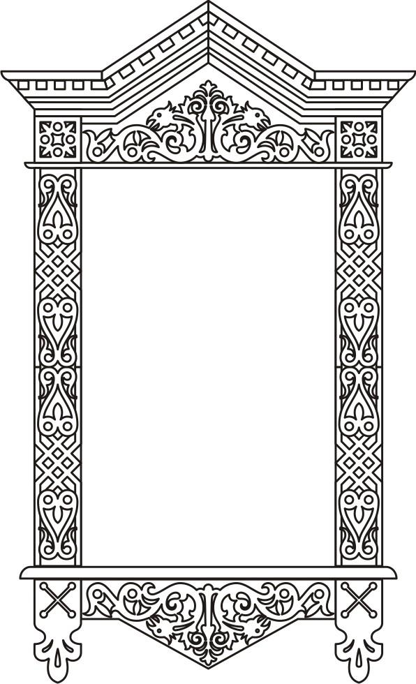 Раскраска для детей-контур деревянного оконного наличника.  Чертеж резного деревянного наличника - 7. Чертеж резного...