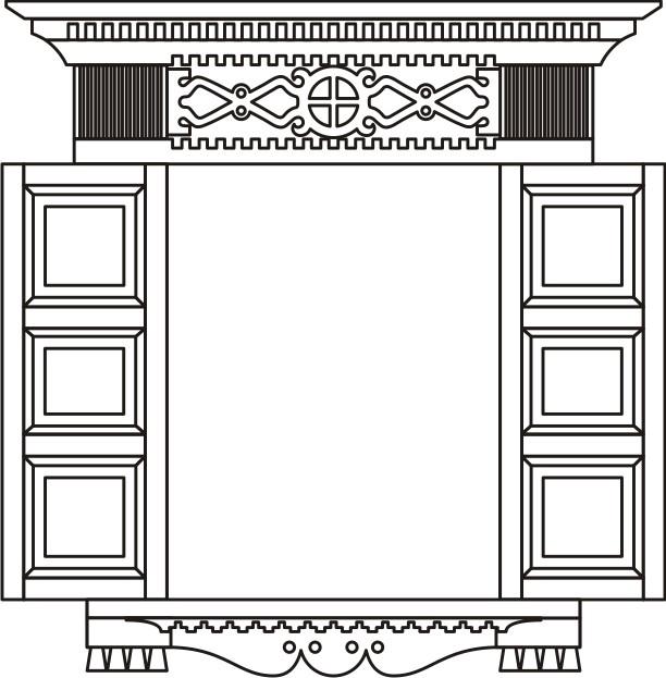 Раскраска для детей-контур деревянного оконного наличника.  Чертеж резного деревянного наличника - 1. Чертеж резного...
