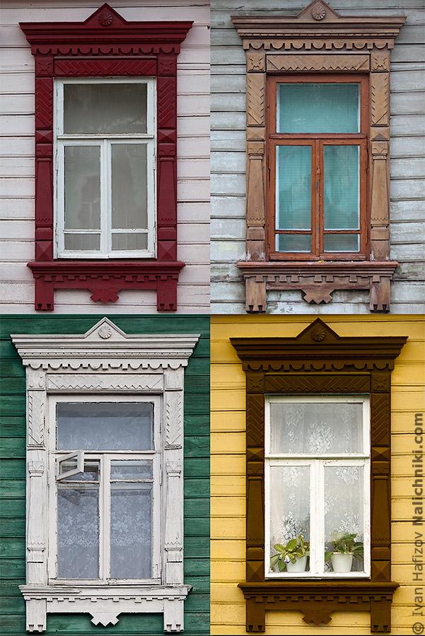 Четыре одинаковых по форме и разных по цвету наличника