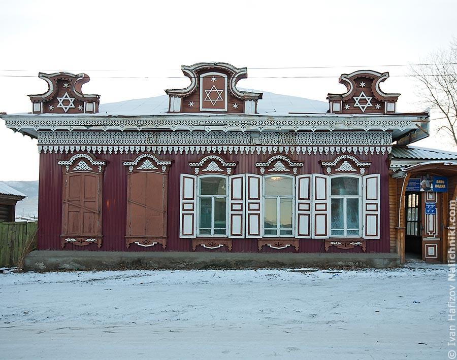 Деревянный дом со ставнями из Нерчинска