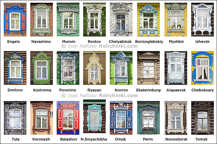 different russian windows