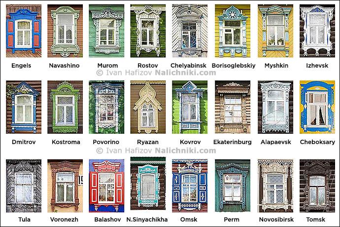 different russian windows