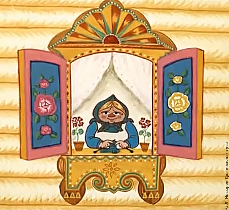 A fretted window frame in Russians cartoon