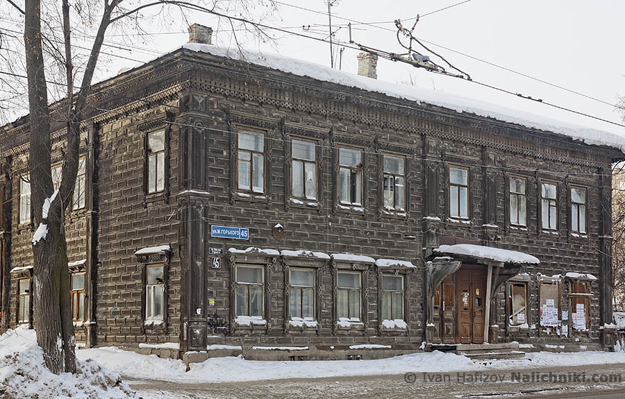Russian wooden house with wooden bricks