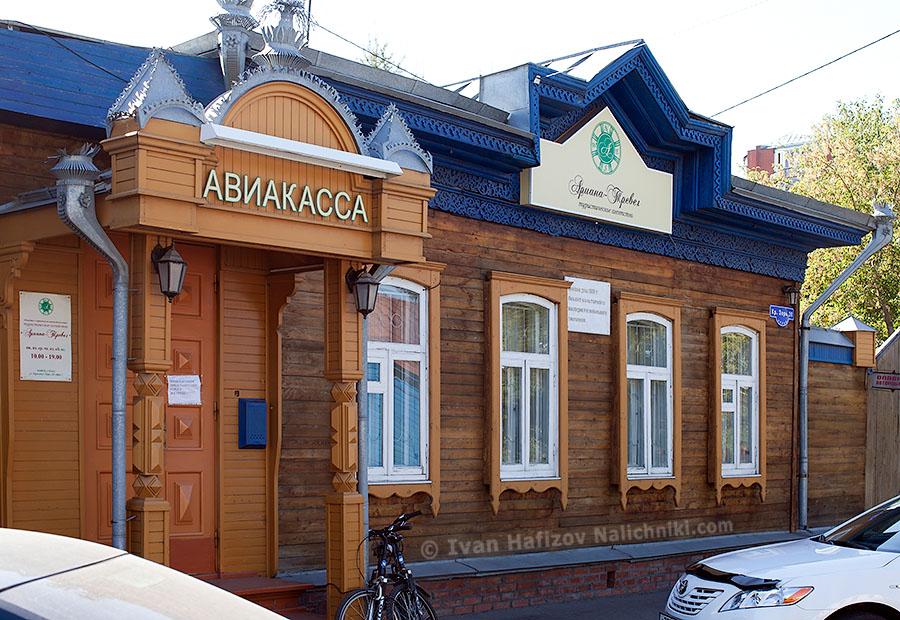 Омские деревянные авиакассы