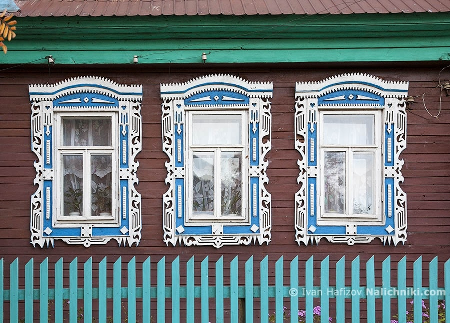 Three windows from Kugecy village, Chuvashia
