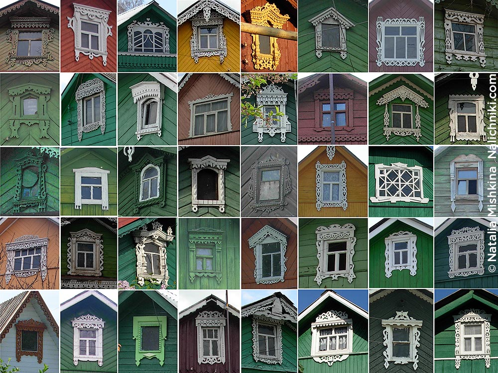 Attic Windows from Michurinsk
