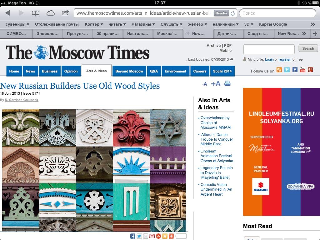 Скриншот с сайта газеты The Moscow Times