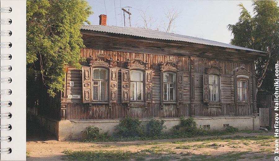 Резной деревянный дом