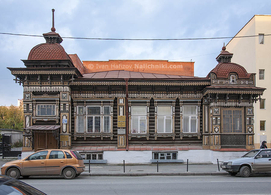 The house a noble woman Selivanova, built in 1896