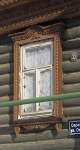 Казань, Овражная, 32
