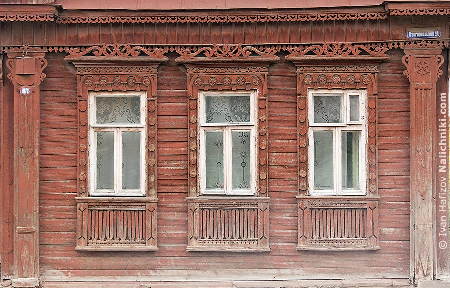 Three discolor windows in Ivanovks city