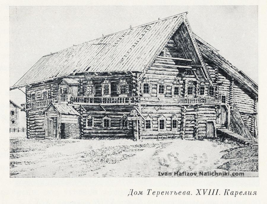 Резной деревянный дом XVIII века