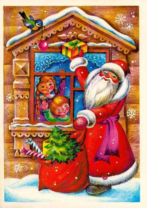 Новогодняя открытка с изображением наличника!