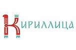 Logo_Kirillitsa