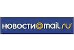 Logo_Novosti_mail_ru