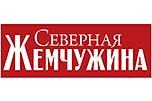Logo_Severnaya_Zhemchuzhina