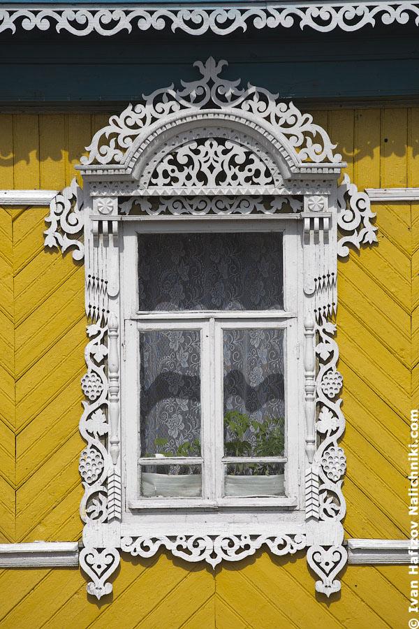 Traditional Russian nalichnik
