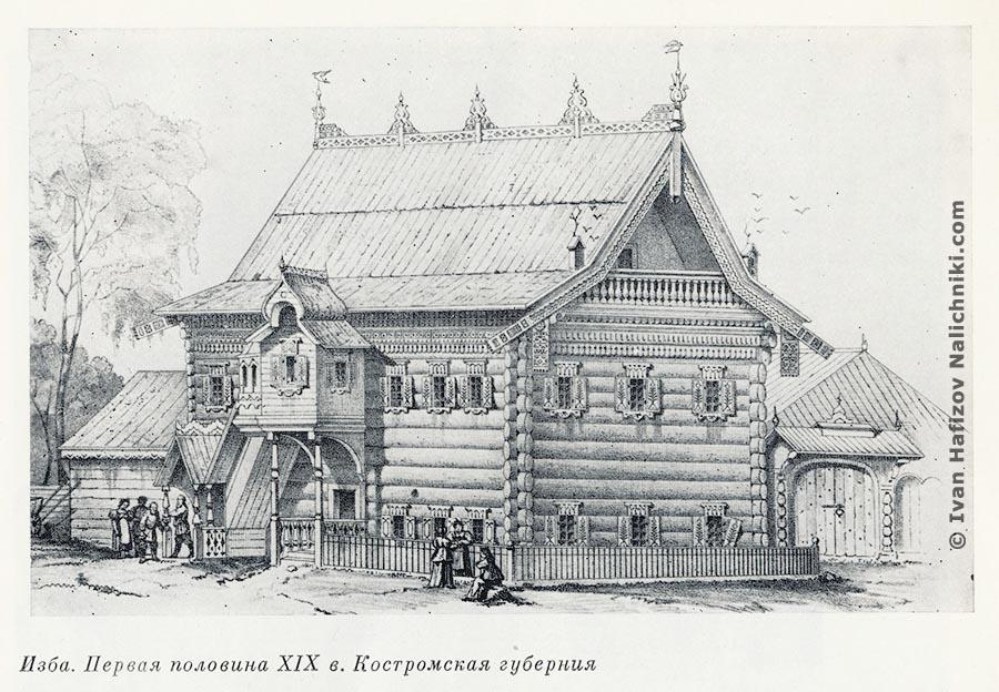 Резной деревянный дом начала XIX века