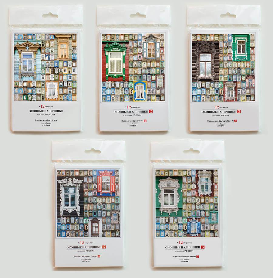 Пять наборов открыток с наличниками