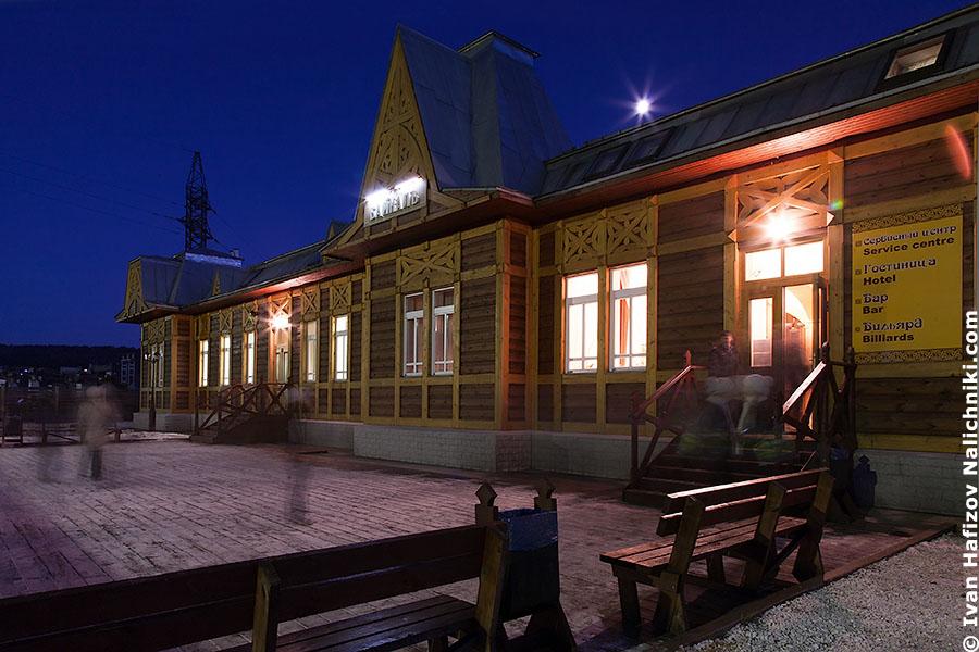 Деревянный вокзал на станции Иркутск