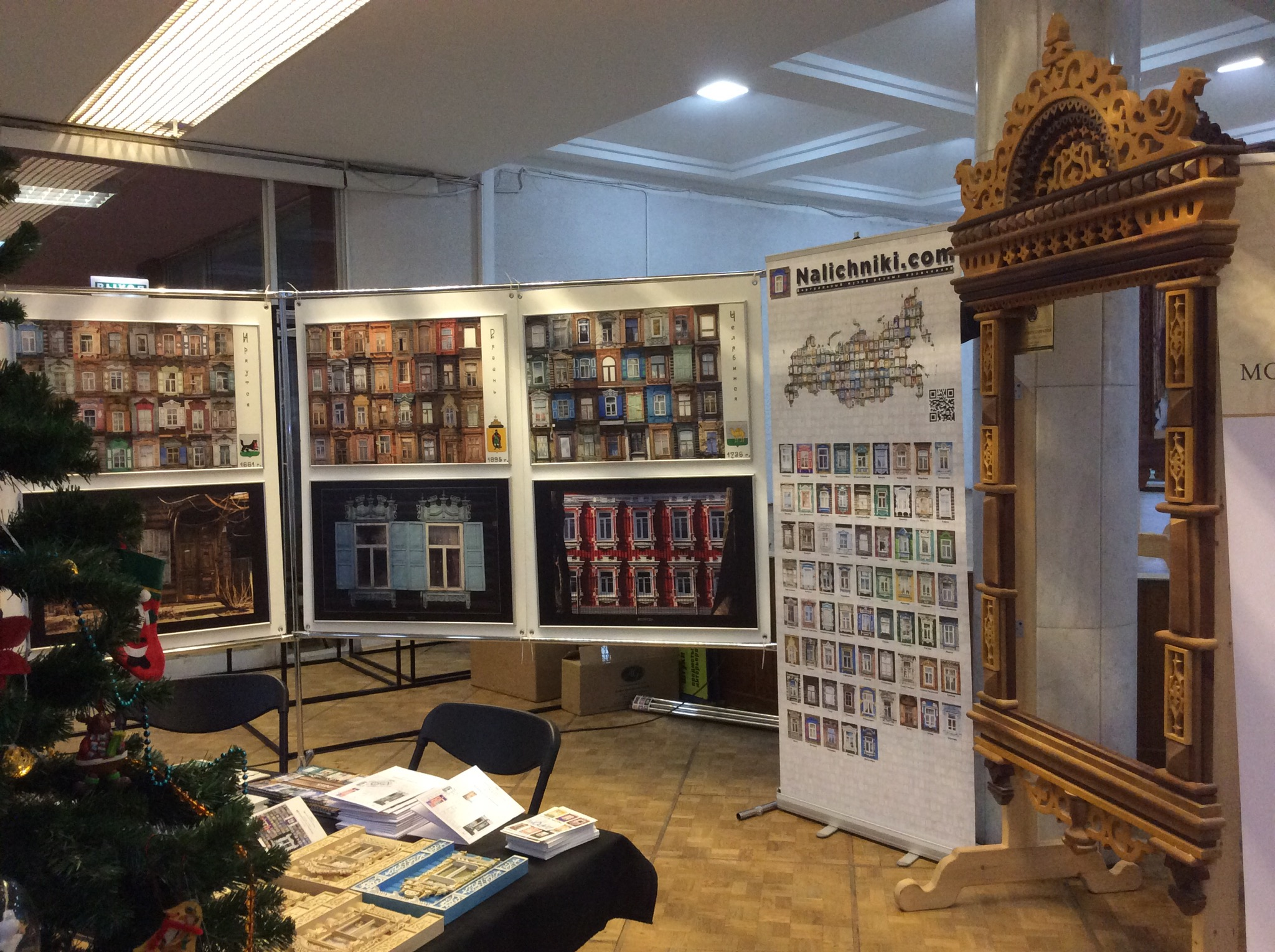 выставка наличников в ДК ЗИЛ