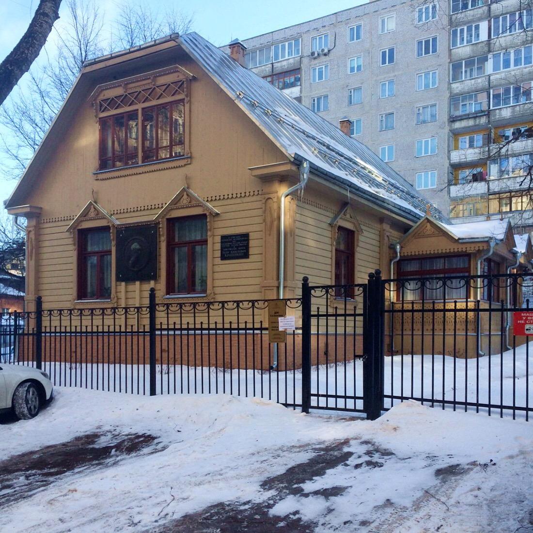 Дом Петра Алексеевича Кропоткина в Дмитрове