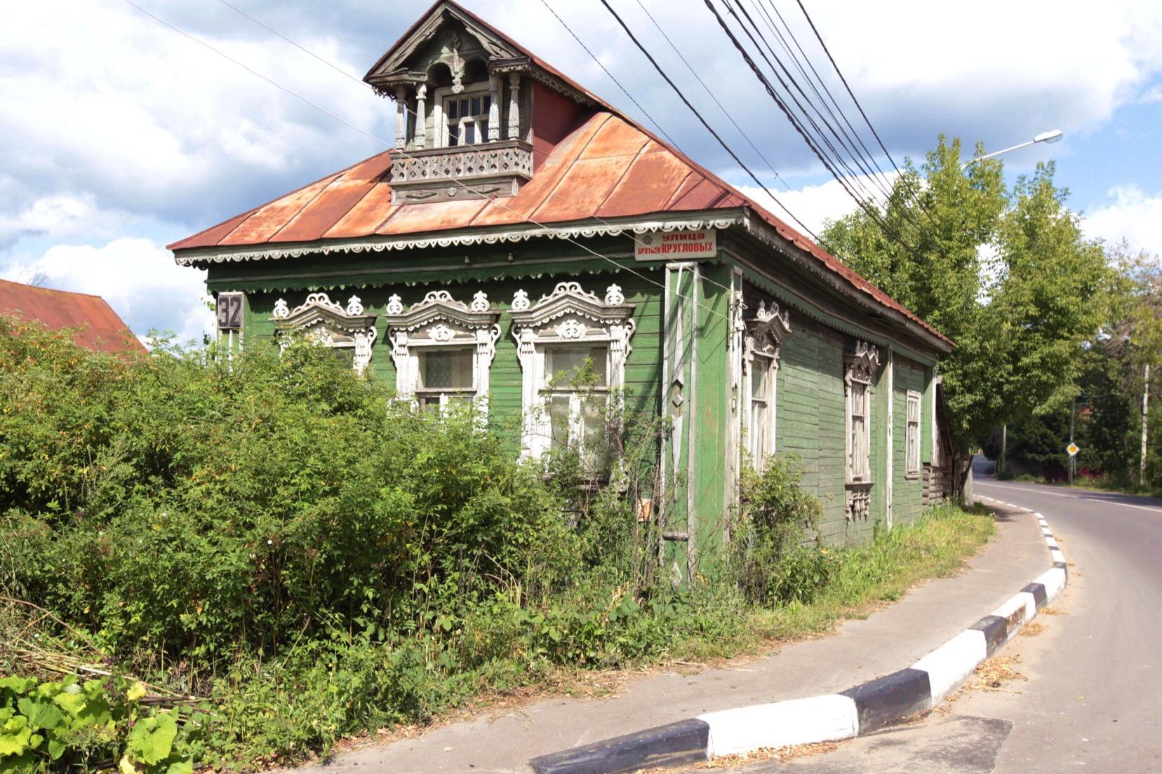 Деревянный дом с резными наличниками. Старая Купавна