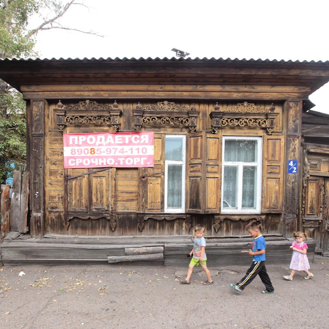деревянное зодчество Улан-Удэ