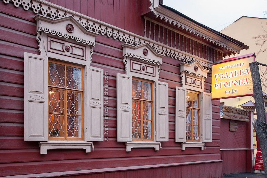 Irkutsk_5307 copy