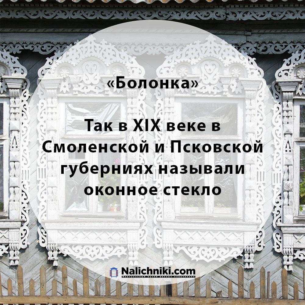 Болонка1