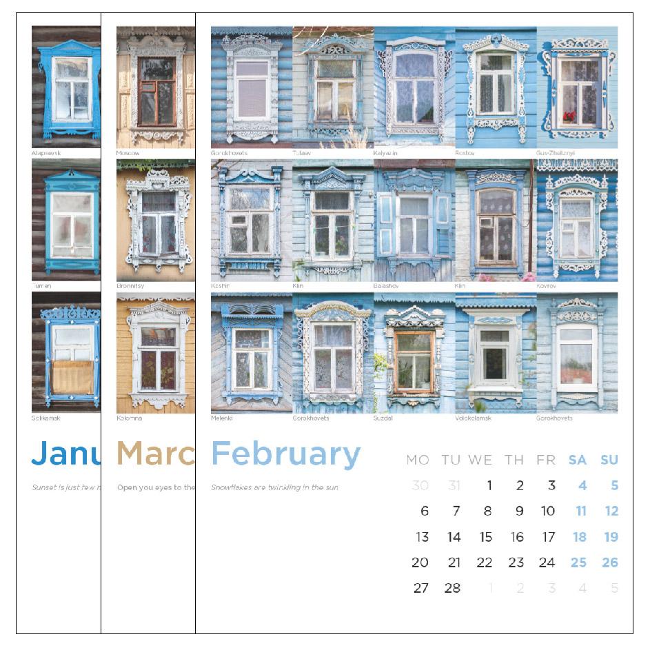calendar_eng_2
