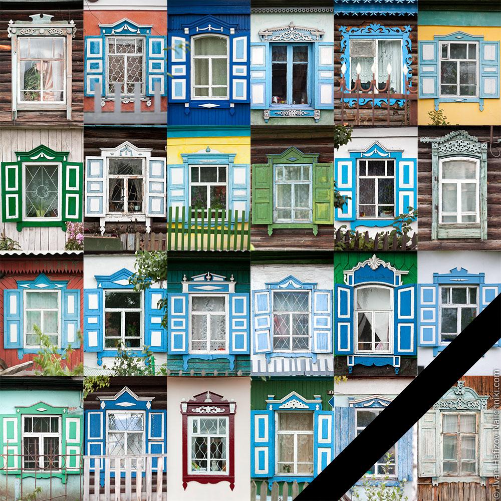 резные наличники из Кемерово