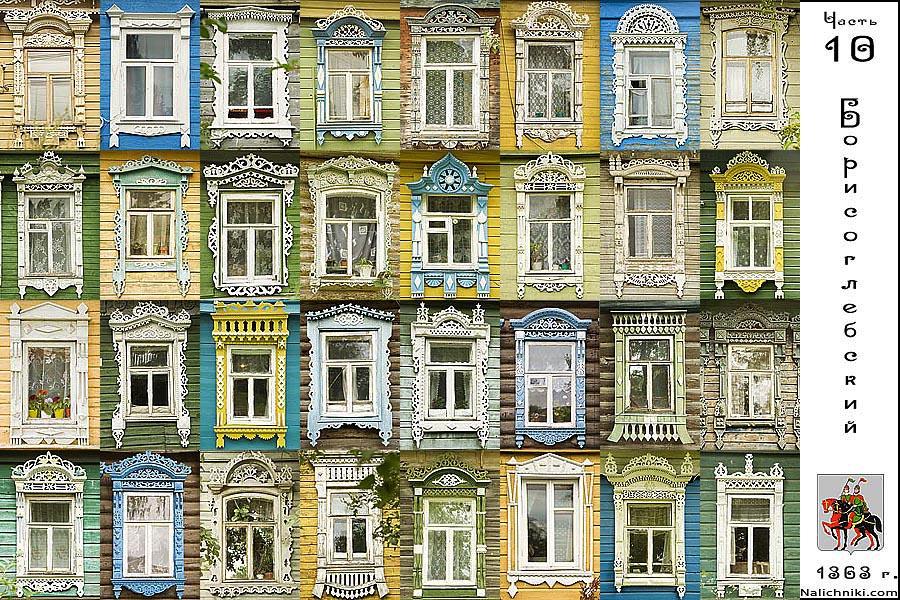 Резные деревянные наличники из Борисоглебска